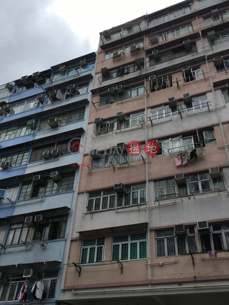Wing Kee Mansion (Wing Kee Mansion) Sham Shui Po 搵地(OneDay)(2)