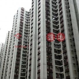 太古城金殿台,太古, 香港島