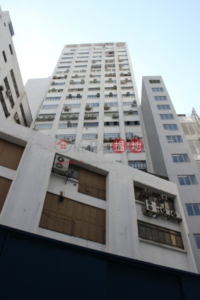 信義工業大廈 (Goodwill Industrial Building) 荃灣西|搵地(OneDay)(2)