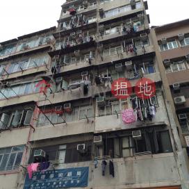 291 Tai Nan Street|大南街291號