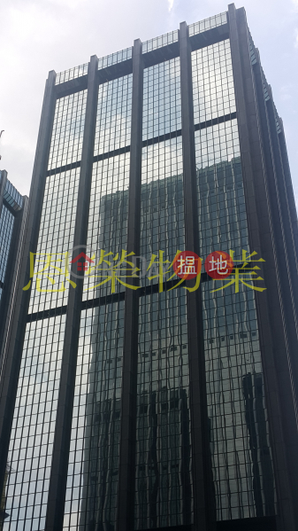Harbour Centre   Middle, Office / Commercial Property   Rental Listings, HK$ 40,000/ month