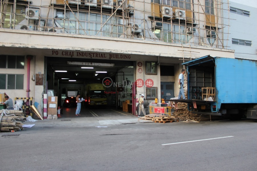 Po Chai Industrial Building (Po Chai Industrial Building) Wong Chuk Hang|搵地(OneDay)(4)