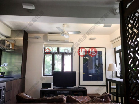 SILVER JUBILEE MANSION|Central DistrictSilver Jubilee Mansion(Silver Jubilee Mansion)Sales Listings (01b0056044)_0
