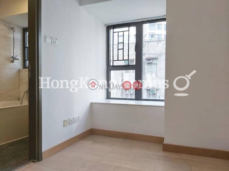 Luxe Metro | Unknown | Residential Rental Listings HK$ 26,500/ month