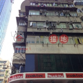 373 Reclamation Street,Mong Kok, Kowloon
