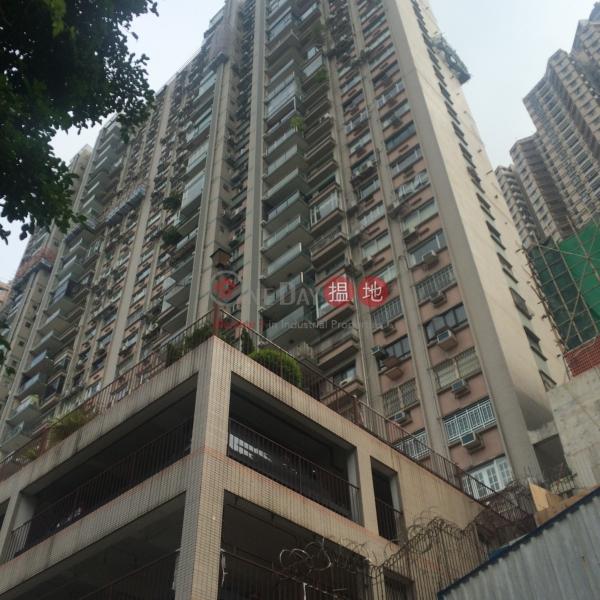 香港花園 (Hong Kong Garden) 西半山|搵地(OneDay)(2)