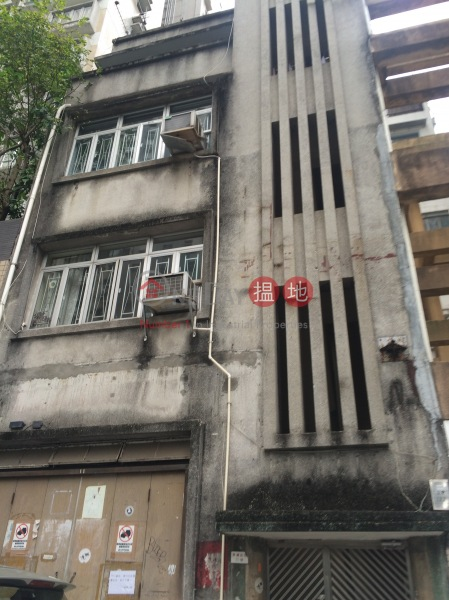 11 Mosque Street (11 Mosque Street) Mid Levels West|搵地(OneDay)(1)