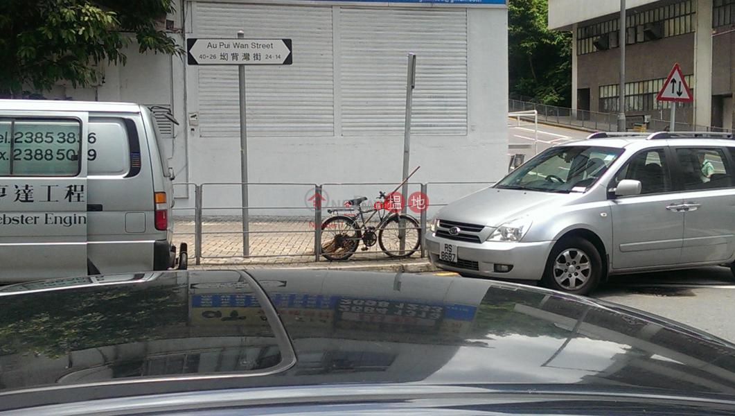 Fo Tan Industrial Centre, Fo Tan Industrial Centre 富騰工業中心 Rental Listings   Sha Tin (vicol-02427)