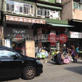 Hang Fat Building,Prince Edward, Kowloon
