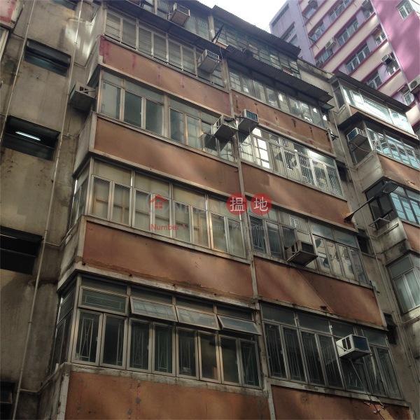 6-8 Anton Street (6-8 Anton Street) Wan Chai|搵地(OneDay)(3)
