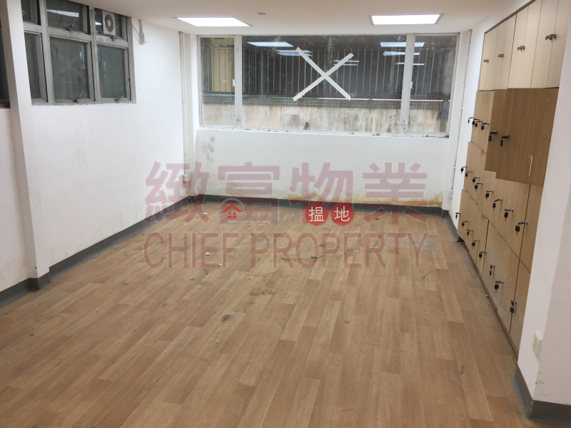 Property Search Hong Kong | OneDay | Industrial Rental Listings Laurels Industrial Centre