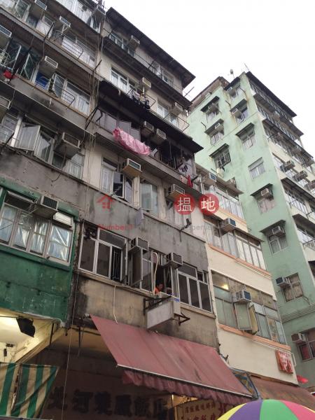 北河街54號 (54 Pei Ho Street) 深水埗 搵地(OneDay)(1)