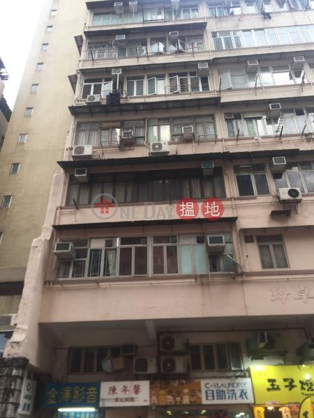 30 Temple Street (30 Temple Street) Yau Ma Tei|搵地(OneDay)(1)