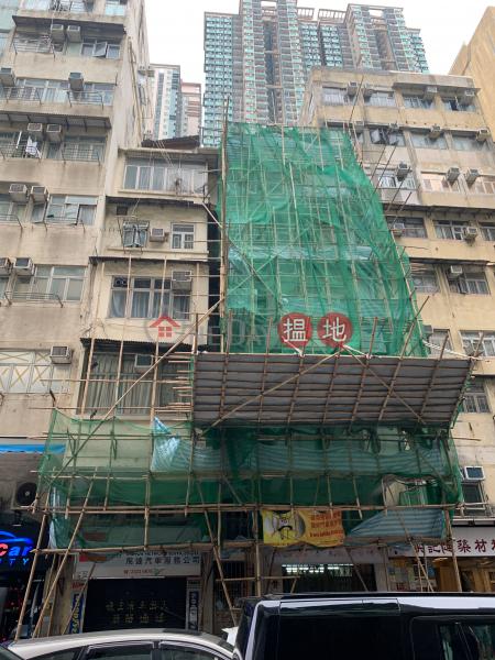 譚公道140號 (140 Tam Kung Road) 土瓜灣|搵地(OneDay)(1)