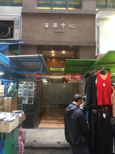 Yanville (Yanville) Wan Chai 搵地(OneDay)(1)