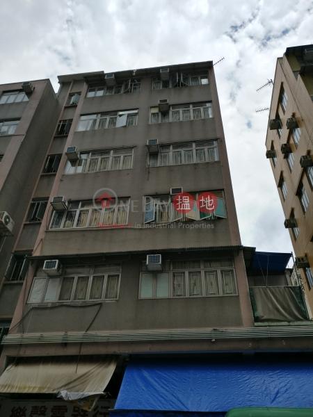 43-45 Ap Lei Chau Main St (43-45 Ap Lei Chau Main St) Ap Lei Chau|搵地(OneDay)(1)