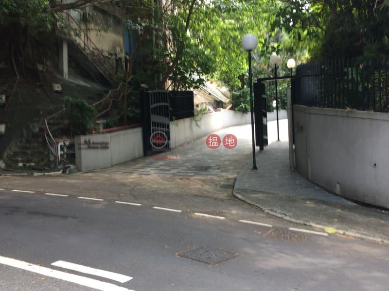 Shouson Garden (Shouson Garden) Shouson Hill|搵地(OneDay)(3)