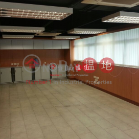 蘇濤工商中心|葵青蘇濤工商中心(So Tao Centre)出售樓盤 (dicpo-04117)_3