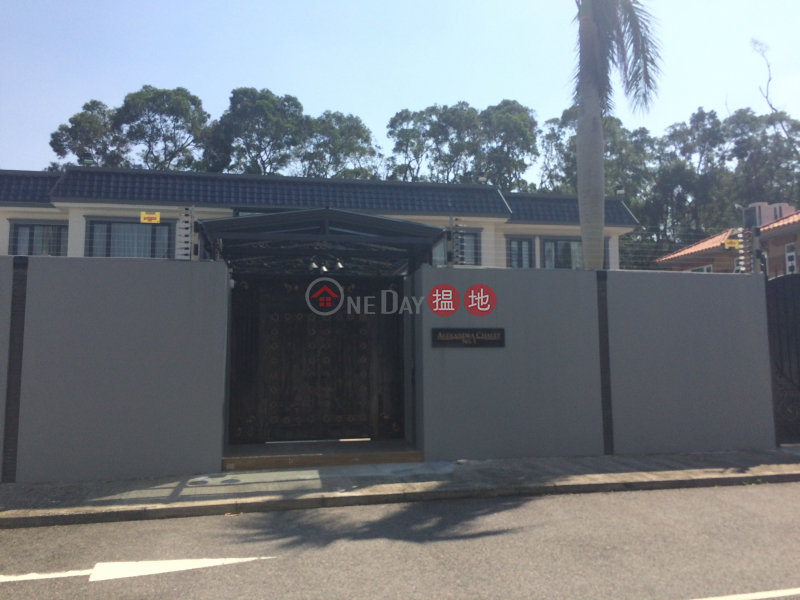 美禾圍1號 (1 Mei Wo Circuit) 火炭|搵地(OneDay)(1)