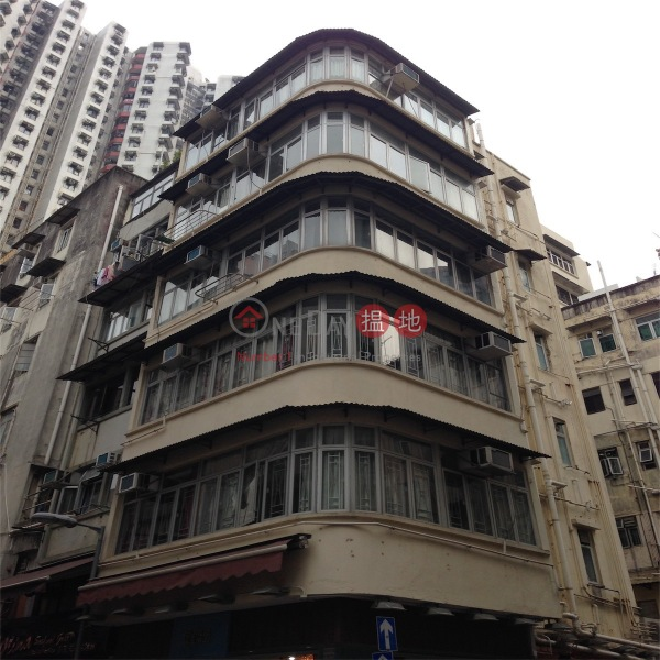 4 Shepherd Street (4 Shepherd Street) Causeway Bay|搵地(OneDay)(5)