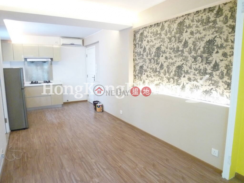 1 Bed Unit for Rent at Starlight Garden, 2-14 Electric Street   Wan Chai District   Hong Kong   Rental HK$ 23,500/ month