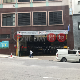 GOOD|Kwai Tsing DistrictRiley House(Riley House)Sales Listings (LAMPA-7986692988)_0
