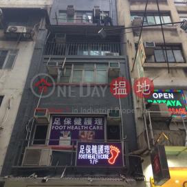 威靈頓街57號,中環, 香港島