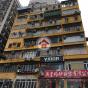 荔枝角道19號 (19 Lai Chi Kok Road) 長沙灣荔枝角道19號|- 搵地(OneDay)(1)