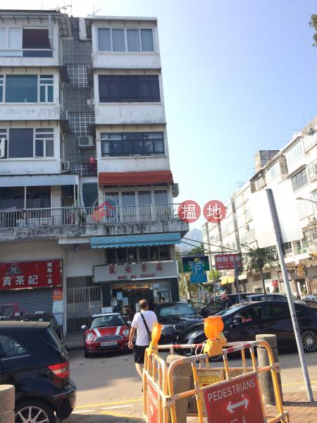 萬年街94號 (94 Man Nin Street) 西貢 搵地(OneDay)(2)