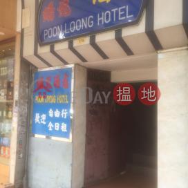 165 Sai Yee Street|洗衣街165號
