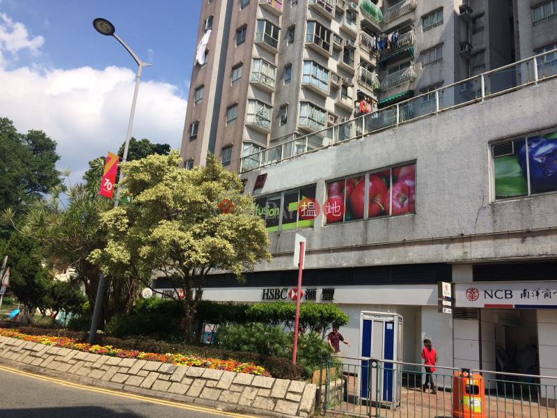 Block 1 Sai Kung Garden (Block 1 Sai Kung Garden) Sai Kung|搵地(OneDay)(3)