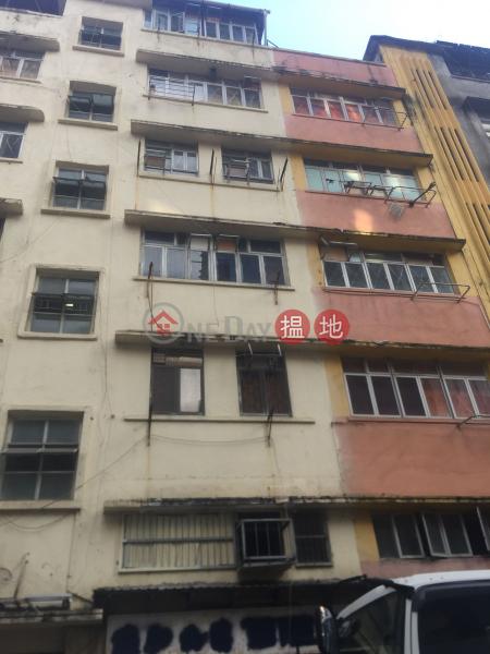 春田街10號 (10 Chun Tin Street) 紅磡|搵地(OneDay)(1)