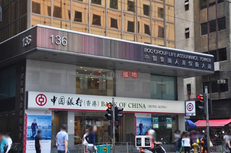 BOC Group Life Assurance Co Ltd (BOC Group Life Assurance Co Ltd) Central|搵地(OneDay)(4)