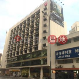 BMW House,To Kwa Wan, Kowloon