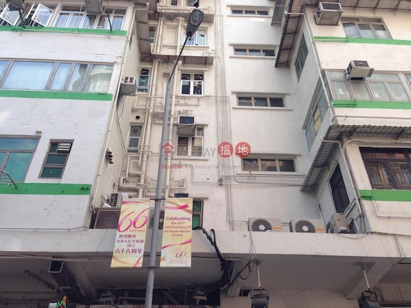 百寶大廈 (Pak Po Mansions) 旺角|搵地(OneDay)(1)