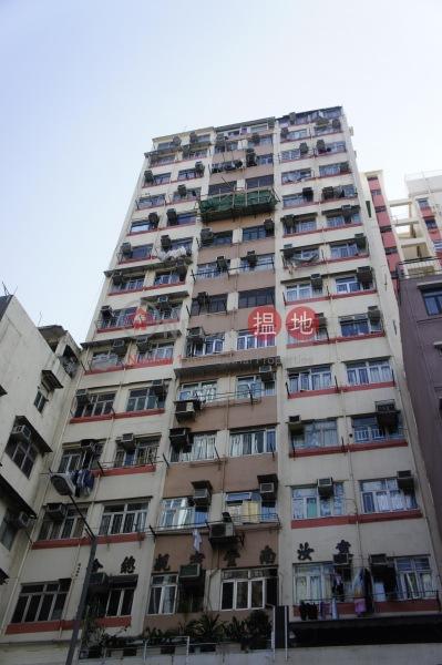 三多大樓 (Samtoh Building) 西營盤|搵地(OneDay)(1)