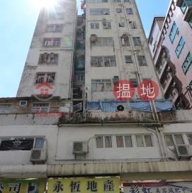 Tse Chong Building|子莊樓