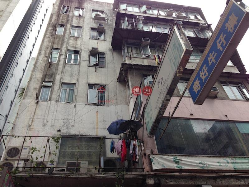 上海街206號 (206 Shanghai Street) 油麻地|搵地(OneDay)(2)