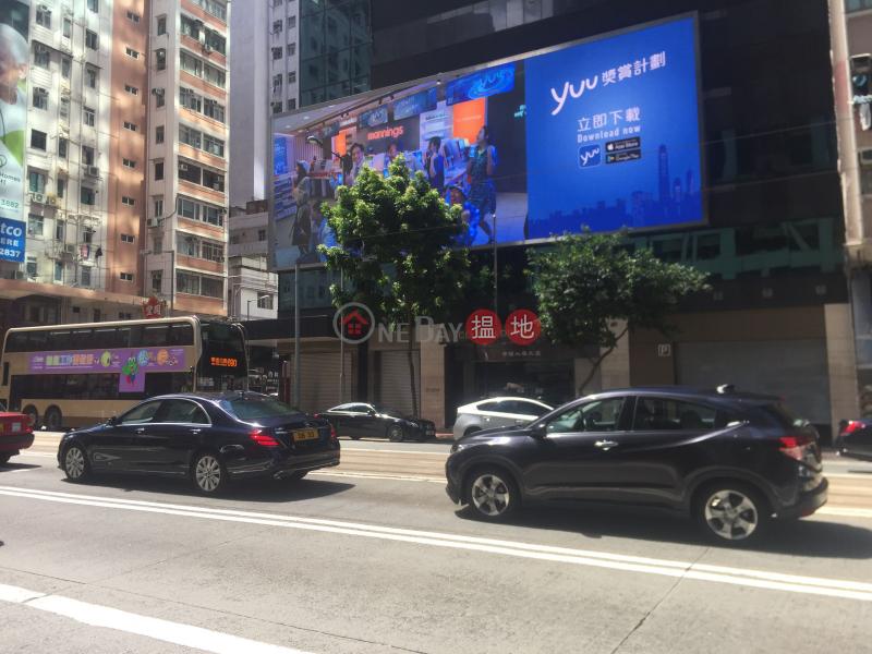 中國人壽大廈 (CLI Building) 灣仔|搵地(OneDay)(4)
