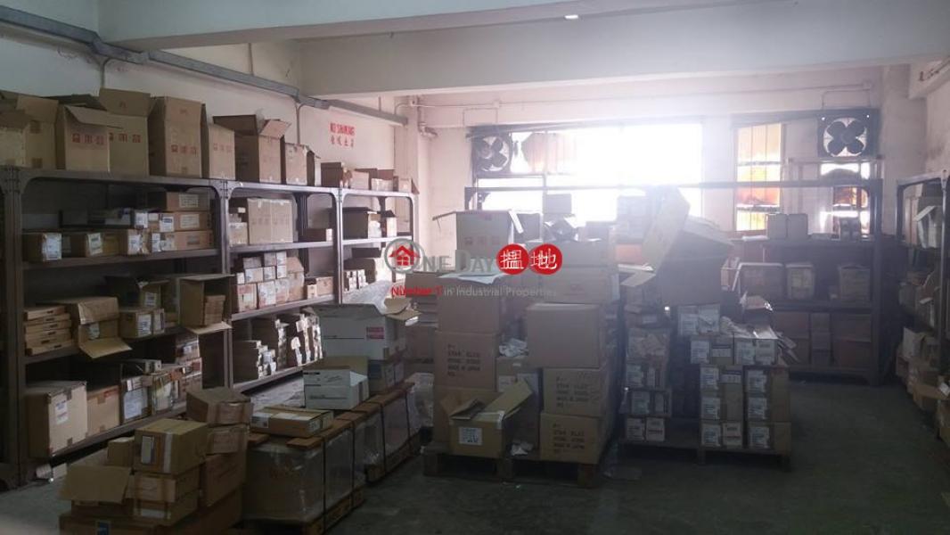 華麗工業中心 沙田華麗工業中心(Wah Lai Industrial Centre)出租樓盤 (charl-04598)