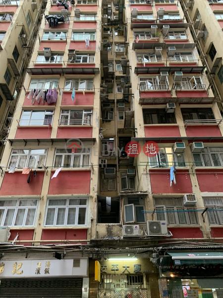 安和園 安平大廈 (On Ping Building On Wo Gardens) 土瓜灣|搵地(OneDay)(1)