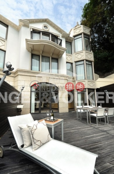 4 Bedroom Luxury Flat for Sale in Shouson Hill | 57-71 Shouson Hill Road | Southern District Hong Kong Sales | HK$ 380M