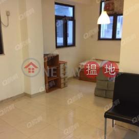 無敵景觀,交通方便,內街清靜廣信樓買賣盤 廣信樓(Kwong Shun Building)出售樓盤 (XGDQ021700005)_0