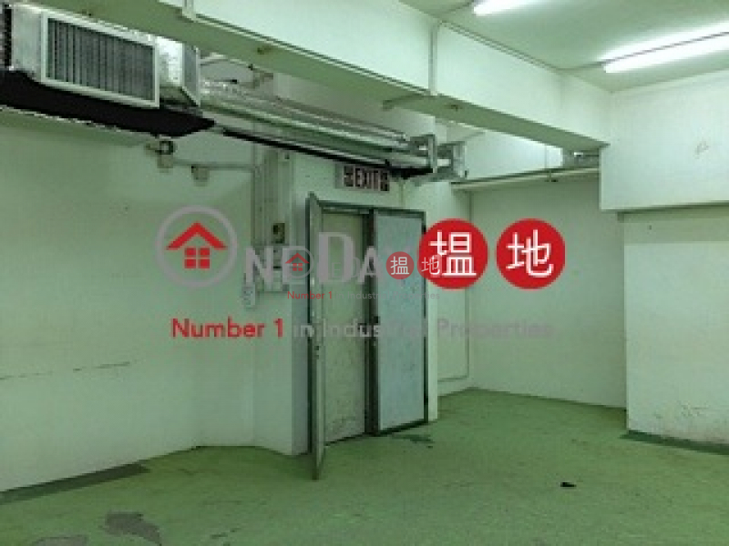 Yans Tower double unit (2 in one) huge, empty, partition the way you like it with office | 25 - 27 Wong Chuk Hang Road | Southern District | Hong Kong | Rental, HK$ 35,000/ month