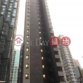 Star Studios II,灣仔,