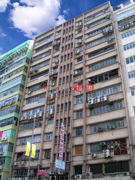 William Enterprises Industrial Building, William Industrial Building 緯綸工業大廈 Sales Listings | Wong Tai Sin District (frede-05545)