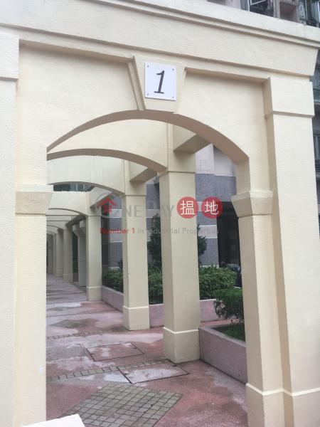 Block 1 Phase 1 Serenity Park (Block 1 Phase 1 Serenity Park) Tai Po|搵地(OneDay)(1)
