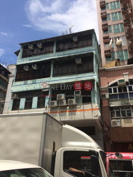 144 Castle Peak Road (144 Castle Peak Road) Sham Shui Po|搵地(OneDay)(1)