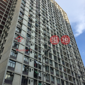 Shing Hei House Kwai Shing East Estate|盛喜樓 葵盛東邨