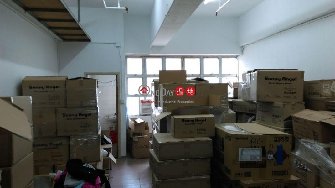 利達工業中心|沙田利達工業中心(Leader Industrial Centre)出租樓盤 (charl-02780)